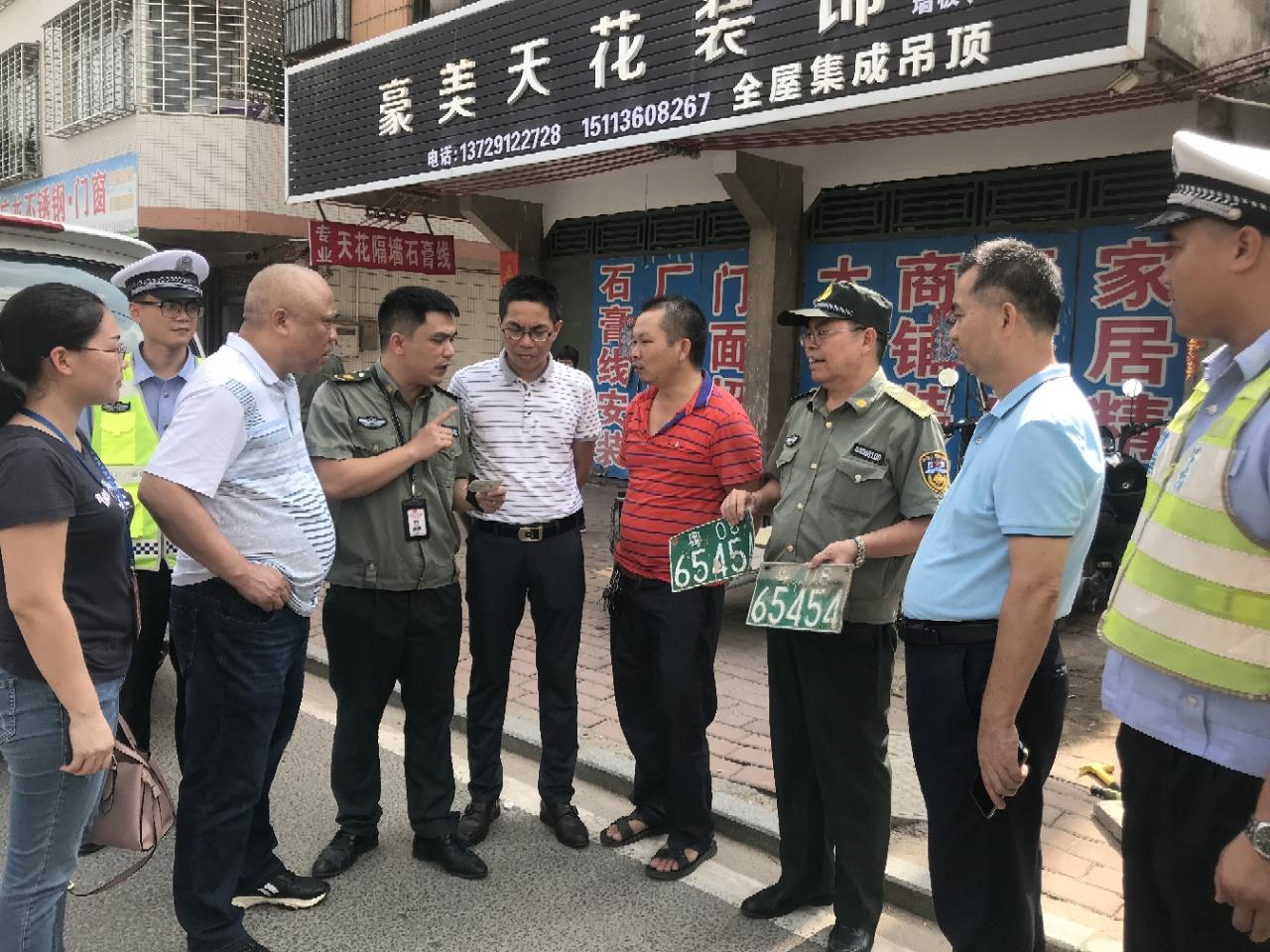 湛江市农业农村局联合开展农机道路安全执法检查